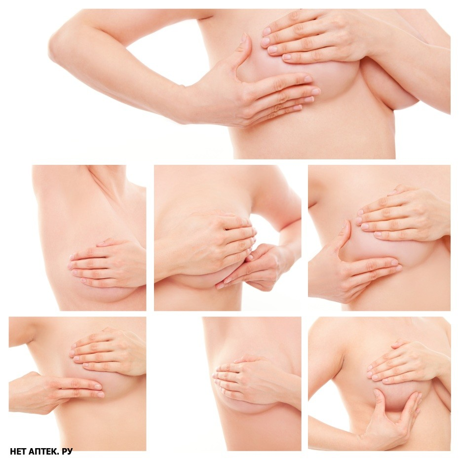 Как после беременности подтянуть грудь